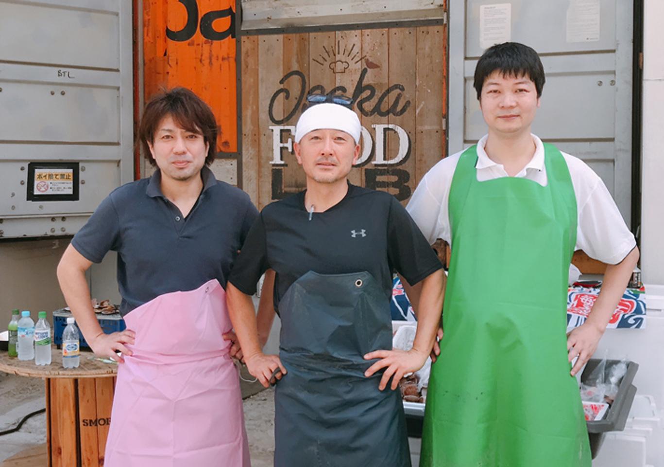 山正西村商店